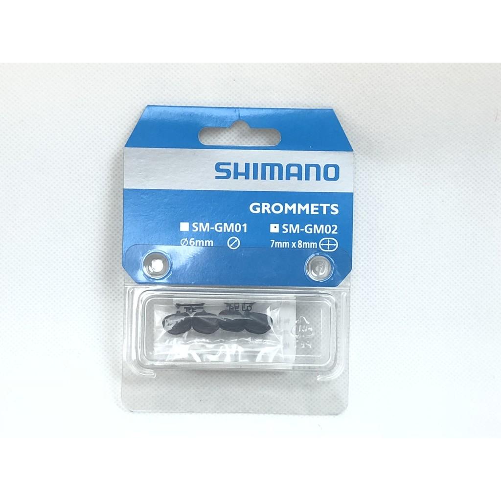 6mm Circles 4pcs Shimano E-Tube Di2 Grommet SM-GM01