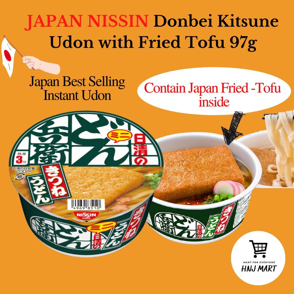 Japan Nissin Donbei Kitsune Udon with Fried Tofu 97g Instant Udon 日本日清兵卫油 炸豆腐乌冬面方便面碗面拉面