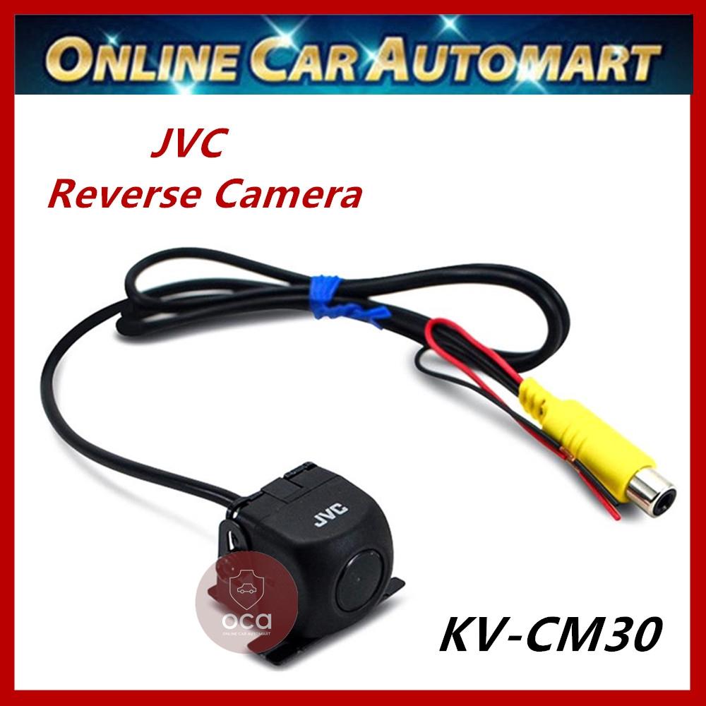 JVC KV-CM30 Rear View Camera Reverse Camera with 1/4-inch Color CMOS Sensor