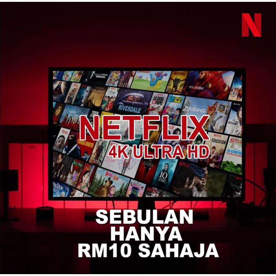Netflix Premium Account 4k Shopee Malaysia