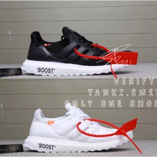 premium selection 84e17 e9f7d Adidas ^ Ultra Boost 4.0 x Off White