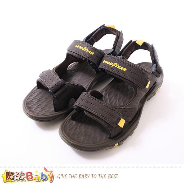 Men's Magic ~ Malaysia Water Baby Sa93603Shopee Sports Sandals EH9I2YWD