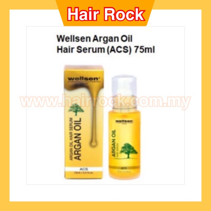 Wellsen Argan Oil Hair Serum Hair Oil (ACS) 75ml