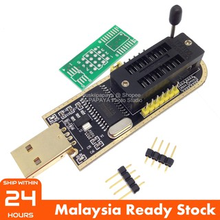BEST] Usb Eeprom Programmer Ch341a Spi 24 25 Series Adapter | Shopee