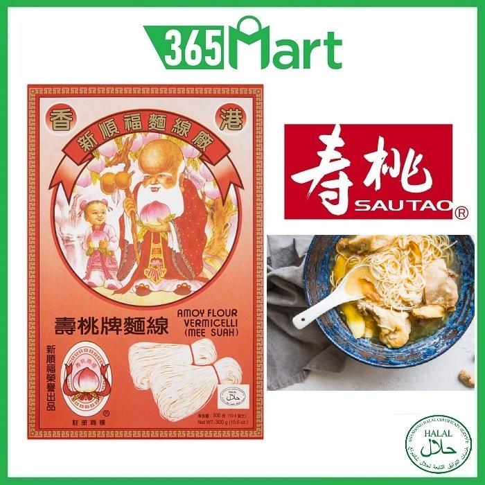 Sau Tao Mee Suah 寿桃牌麵線 Amoy Flour Vermicelli 300g HALAL by 365mart 365 Mart