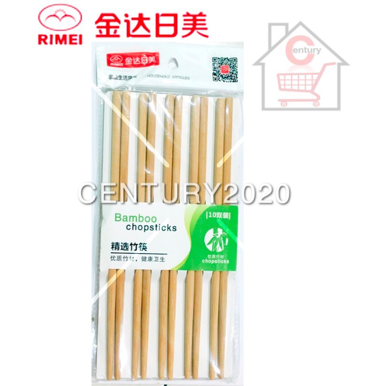 RIMEI Non Painted Carbonization Bamboo Chopstick 10 Pairs 31303