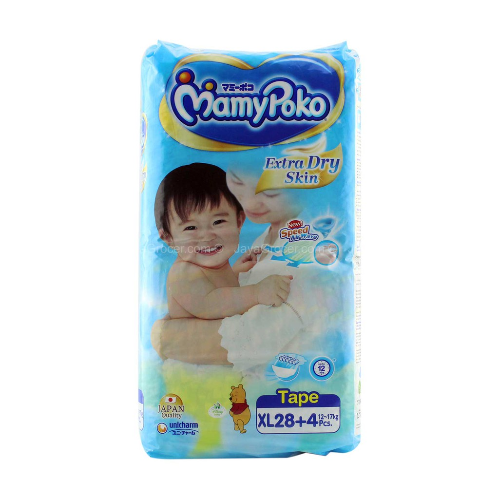 Explore Mamypoko Tape Product Offers And Prices Shopee Malaysia Extra Dry M46