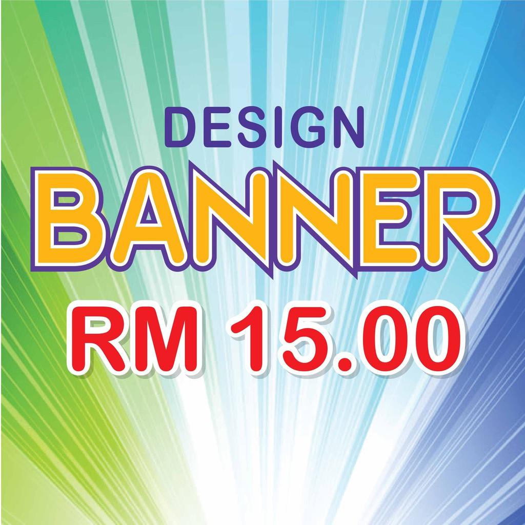 Design Services - Banner