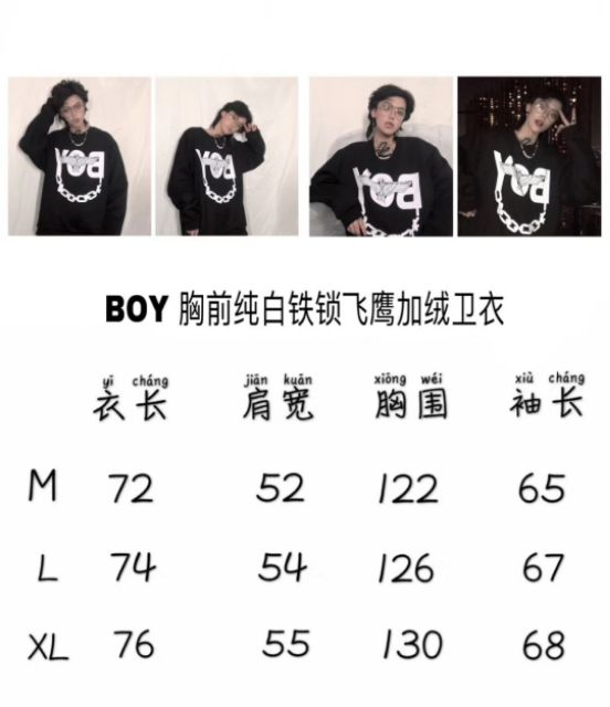 Boy London Ready Of Stock 2019