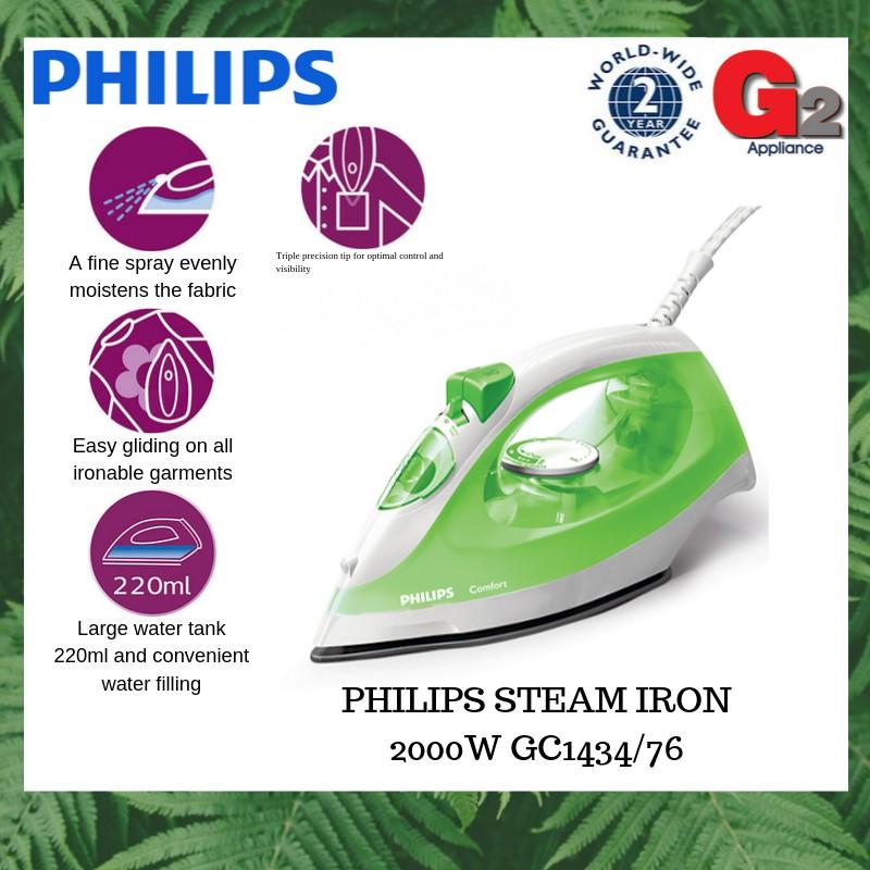 Philips Steam Iron GC1434 (2000W) 90g Steam Boost