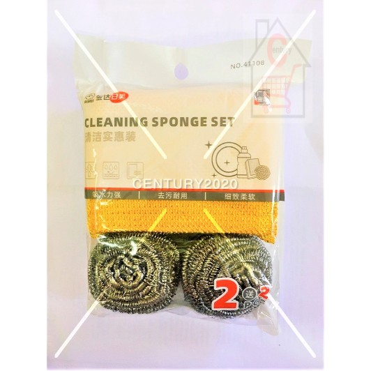 RIMEI Economic Stainless Steel Wire Ball Sponge Scouring Cloth Pad Kitchen Brush Dish Strong Cleaning Sponge Kitchen