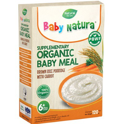Baby Natura Organic Brown Rice Porridge (CLEARANCE) Expiry : MAY 2020