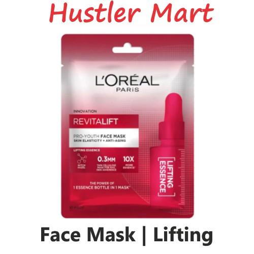 L'Oreal Paris Revitalift Essence Face Mask - Lifting & Hydrating Skincare