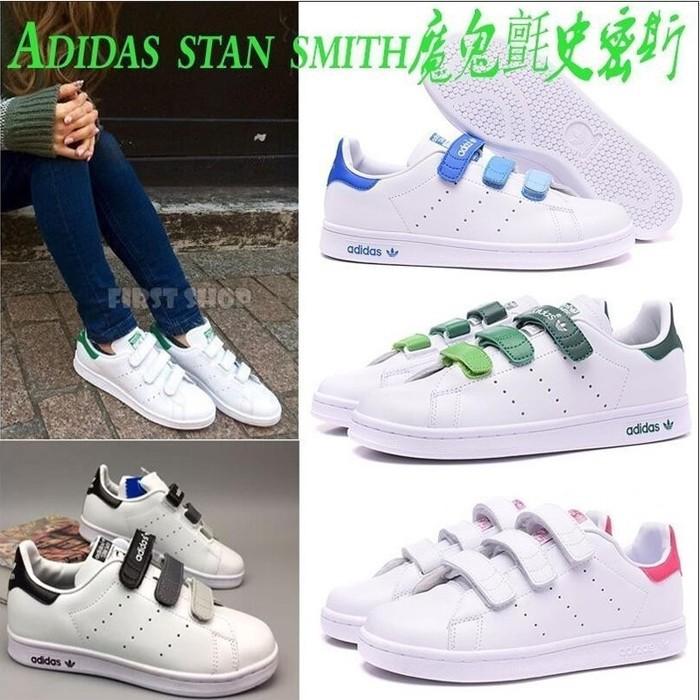 adidas stan smith scratch 38