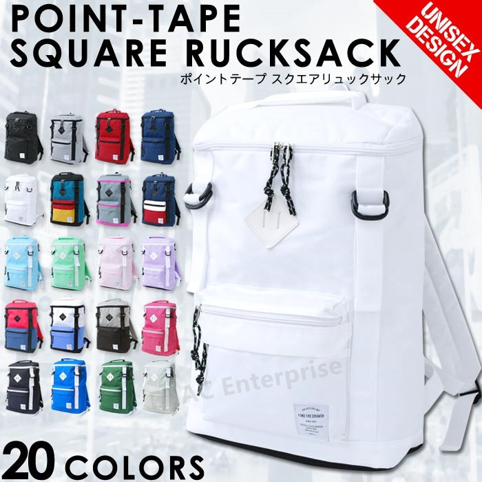 Japan Imported Japanese Unisex Point  Tape Square Rucksack Backpack Bag