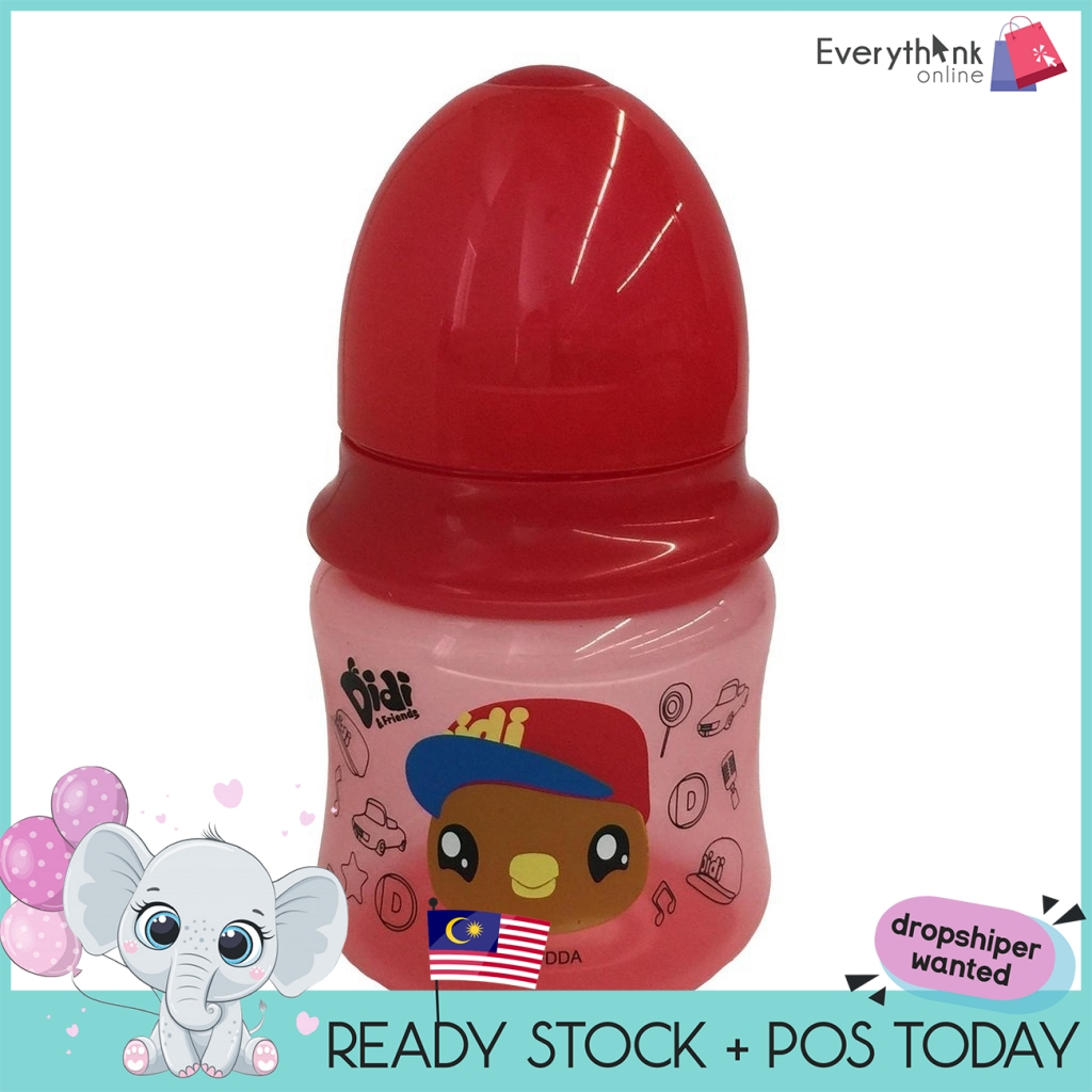 ORIGINAL DIDI AND FRIENDS LIMITED EDITION WIDE NECK FEEDING BOTTLE 5OZ BPA FREE