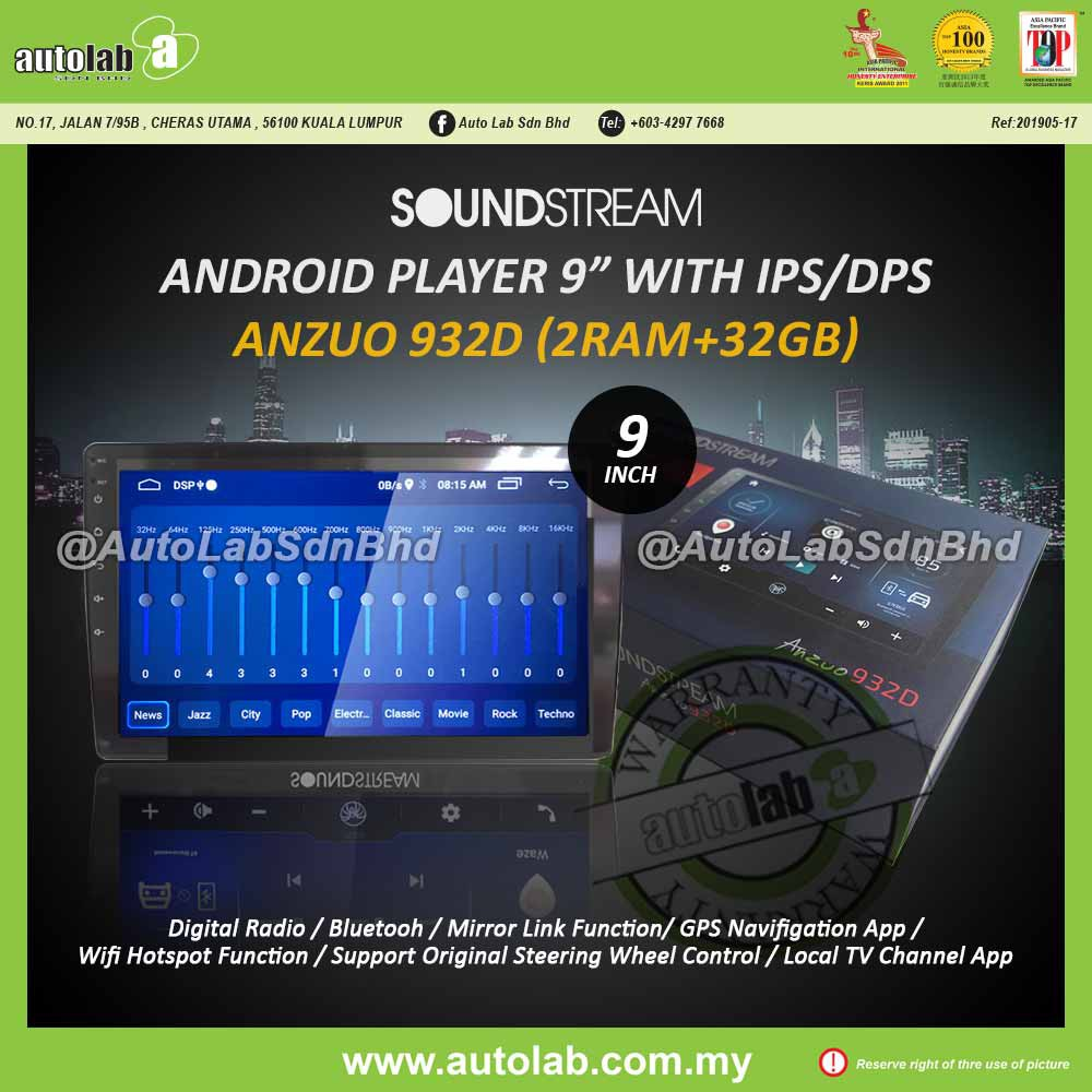 """SoundStream (2RAM+32GB) Big Screen Android Player 9""""/10"""" with IPS DPS"""