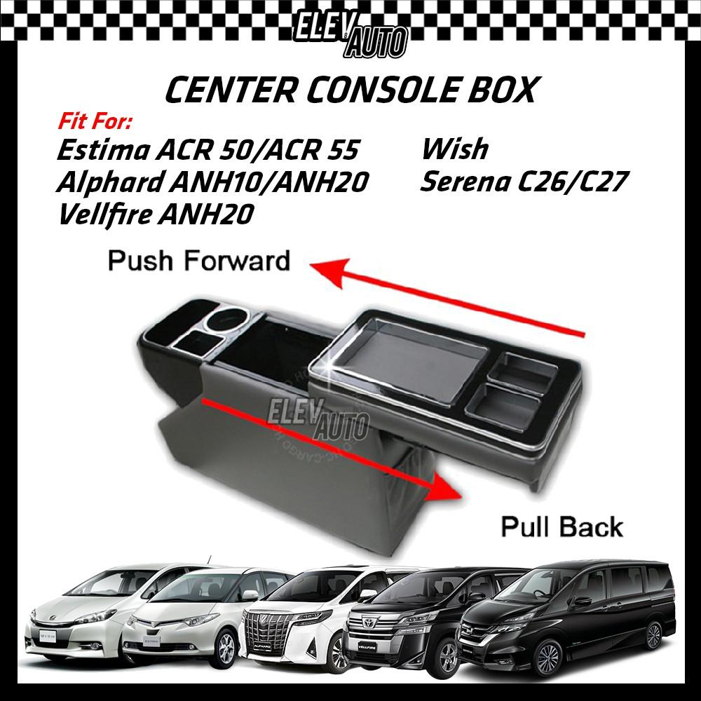 MPV Center Console Storage Box Toyota Estima ACR50 Alphard Velfire ANH20 Wish Nissan Serena C26/C27 (18cm x 35cm x 52cm)