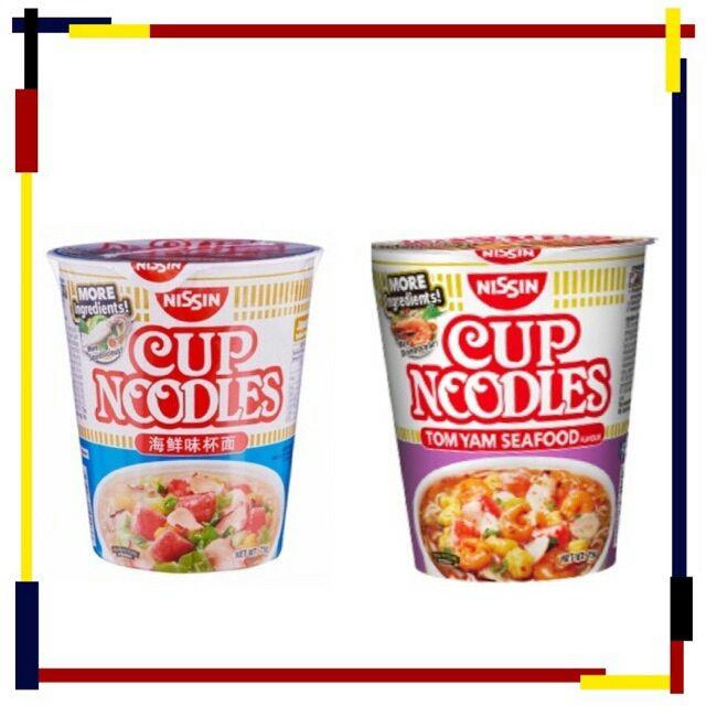 Nissin Instant cup noodle 75 /81g