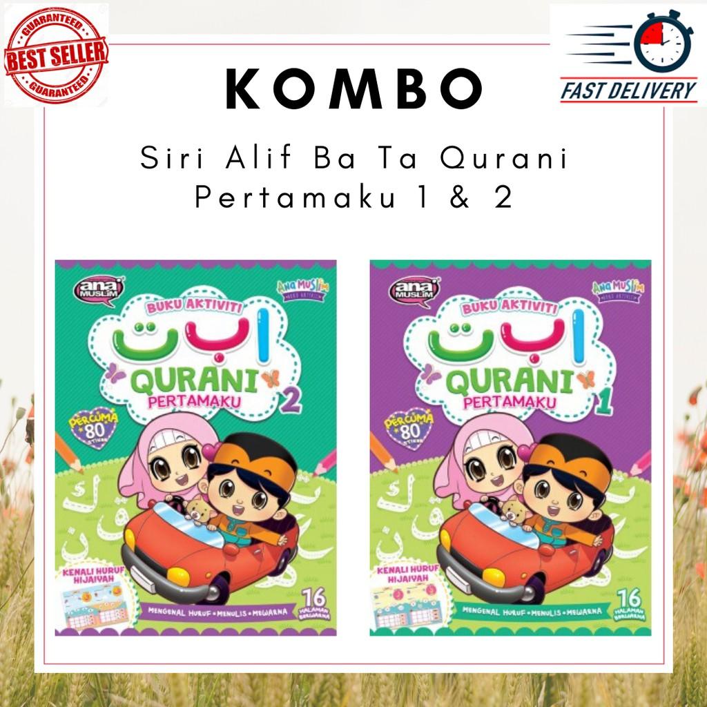📚✔ KOMBO Siri Alif Ba Ta Qurani Pertamaku 1 & 2