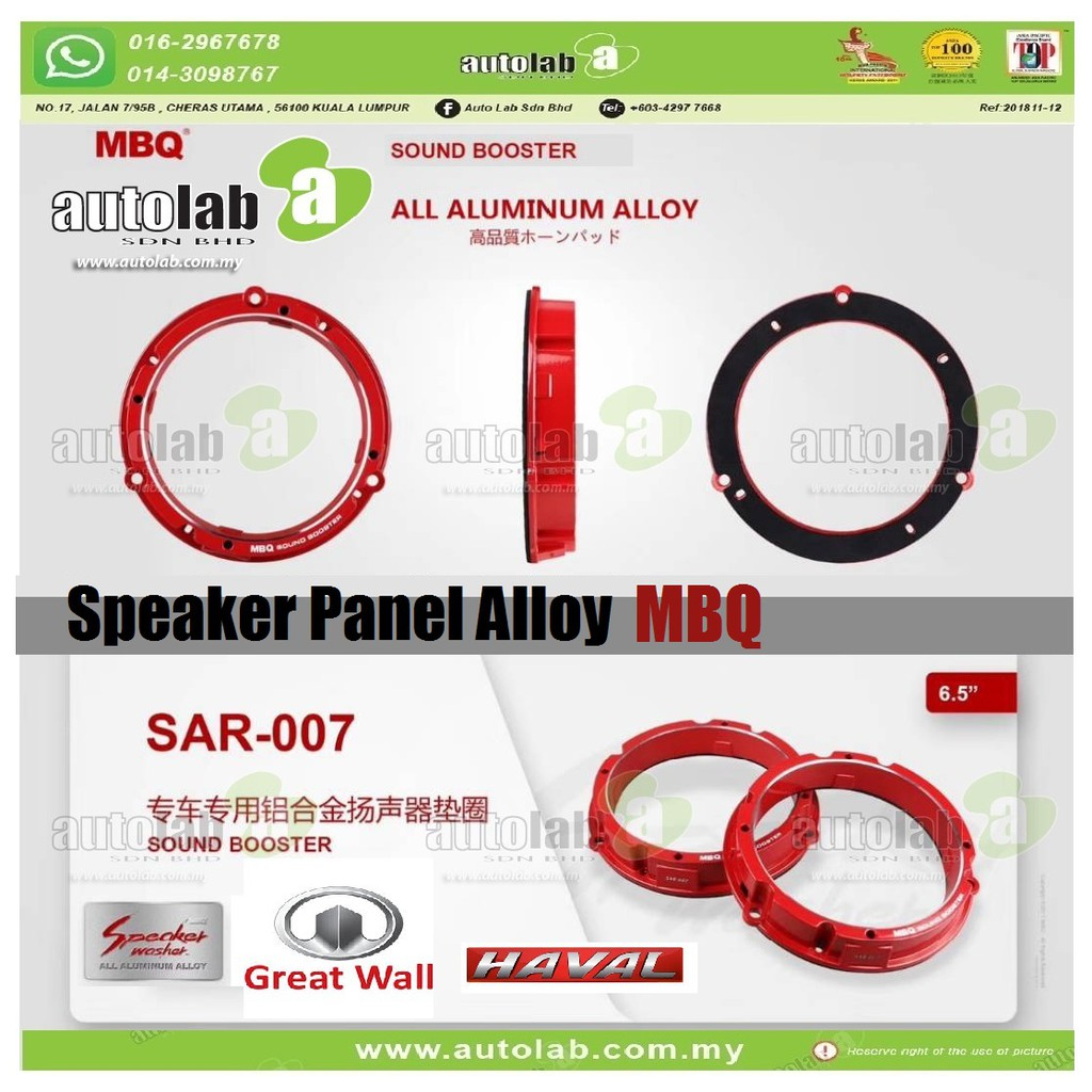 """Speaker Panel Alloy Sound Booster MBQ 6.5"""" Haval/GreatWall SAR-007"""