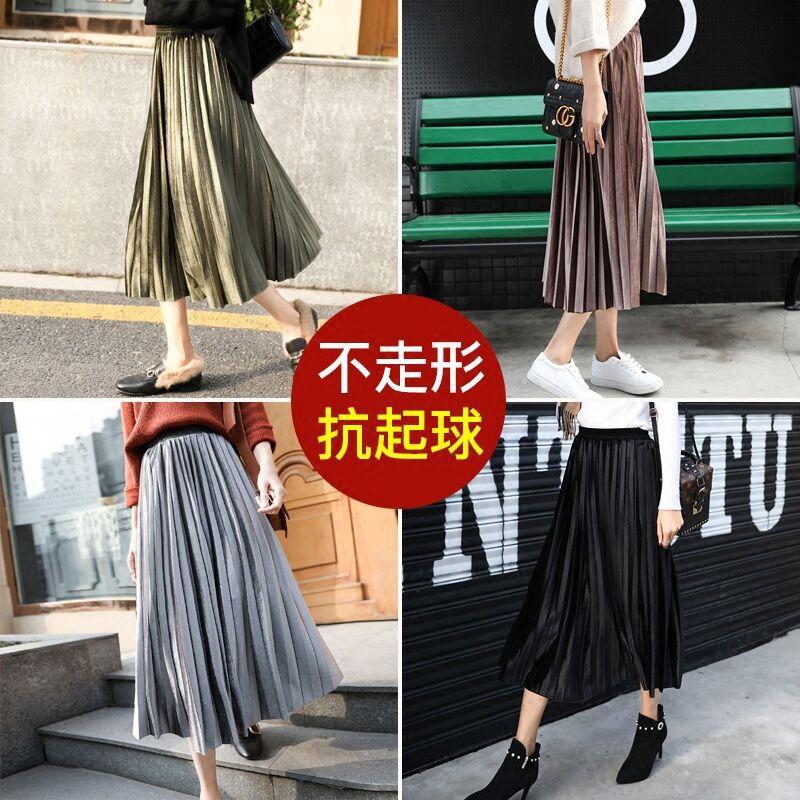 d2a0e86a4 High waist velvet pleuche pleated maxi skirt | Shopee Malaysia