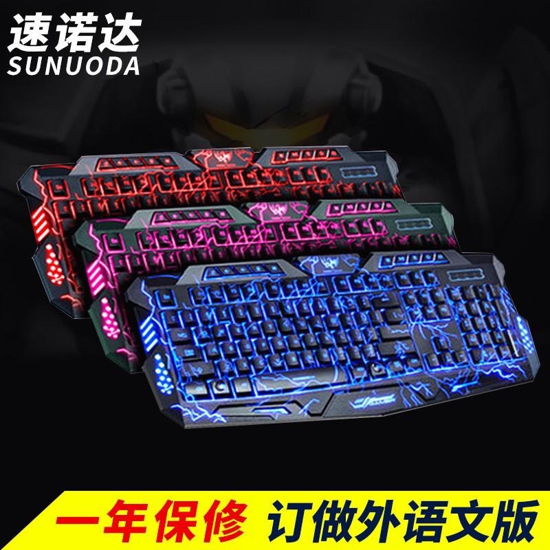 Wired Keyboard M200 Mechanical Feeling Backlight Burst Crack Game Keyboard