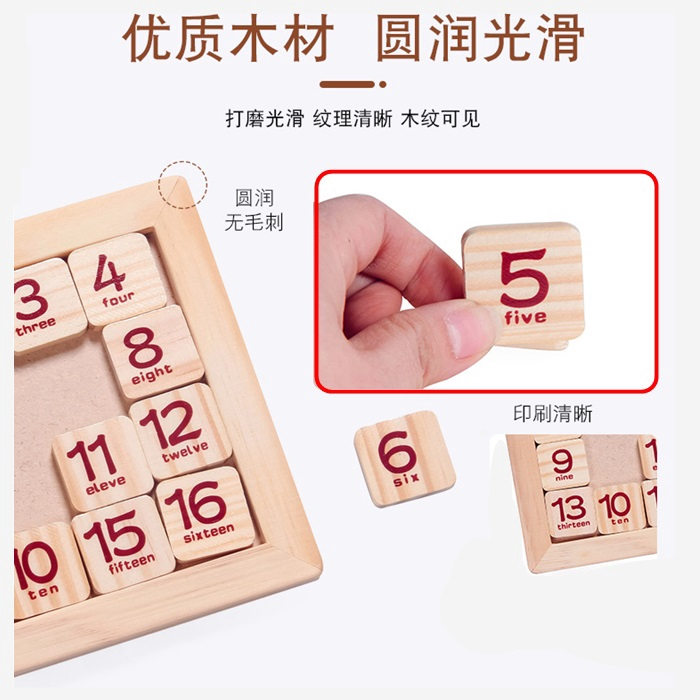 MALAYSIA- ALAT PERMAINAN PUZZLE /15Pcs Digit Children′s Games Block Early Education Puzzle Letters