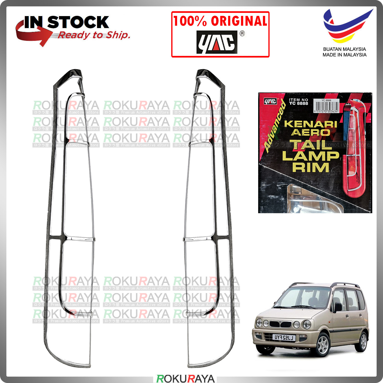 [CHROME] Perodua Kenari Aerosport ABS Plastic Rear Tail Lamp Garnish Moulding Cover Car Accessories Parts