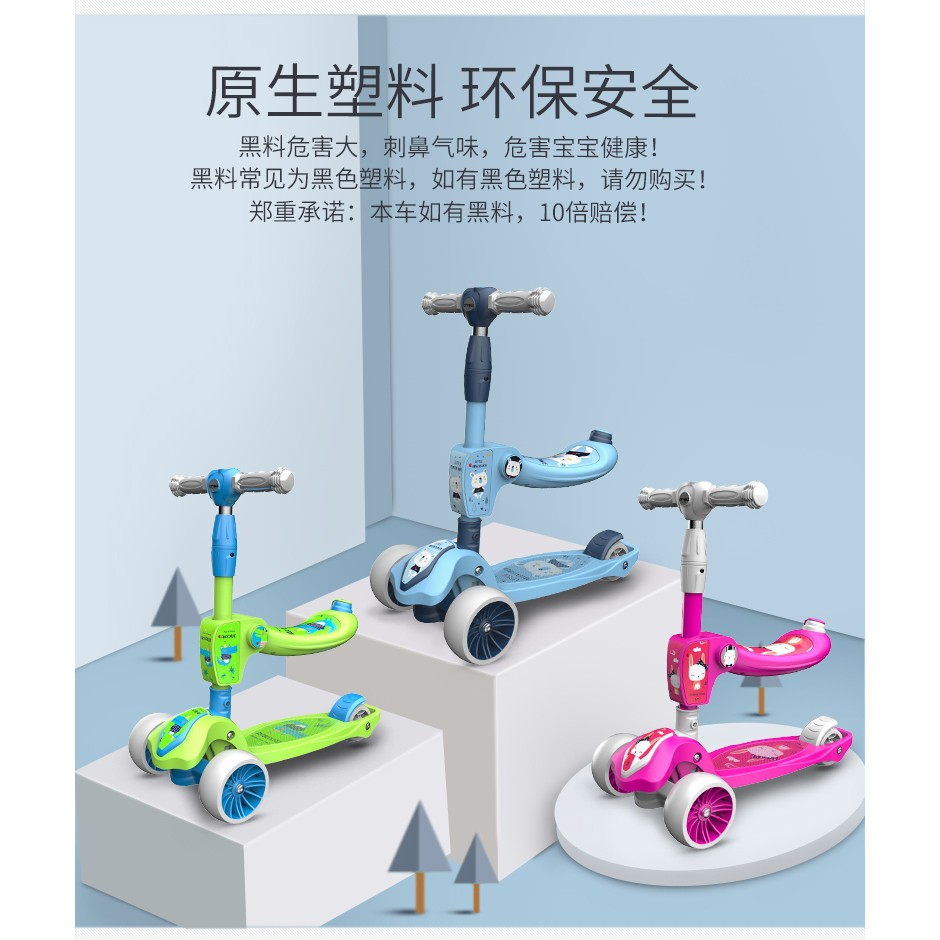 3 IN-1 SCOOTER CHILDREN 1 TO 6 YEARS OLD 2 KIDS GIRLS BOYS SINGLE PEDAL CAN SIT ON THE SLIPPERY PULLEY PUSH