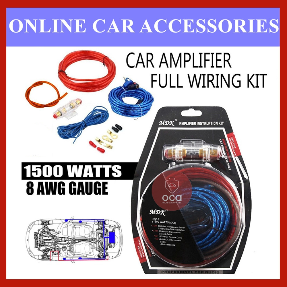 MDK Car Audio Subwoofer Amplifier AMP Wiring Fuse Holder Wire Cable Kit