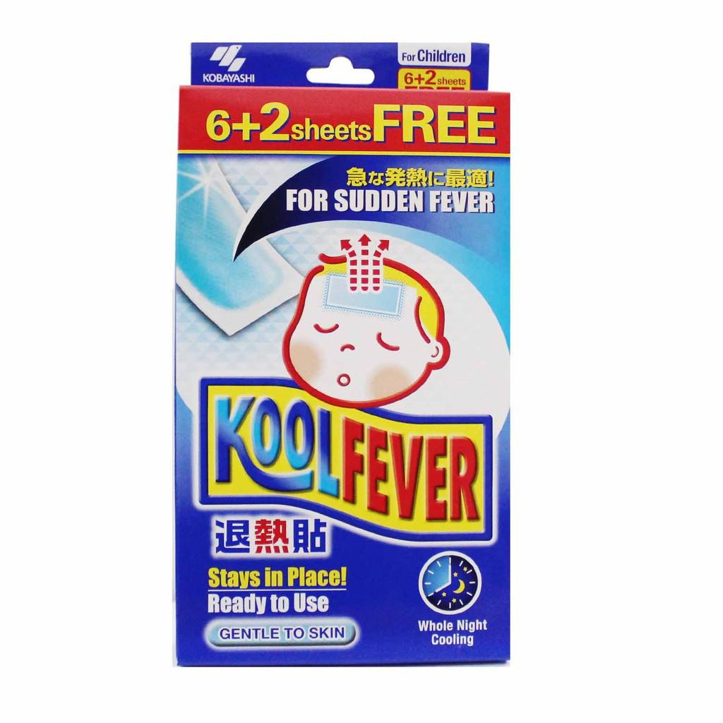 Koolfever Cooling Gel Sheet Children (8pcs)