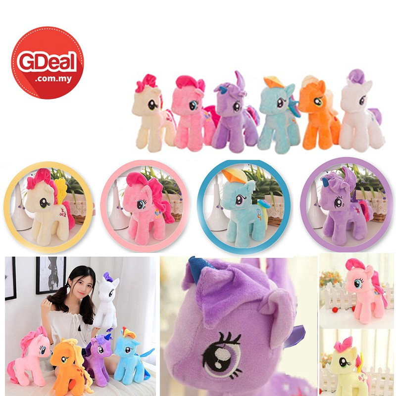 GDeal 22cm Little Rainbow Pony Doll Plush Stuffed Toys Pegasus Horse Great Gift Idea for Kids Or Adults