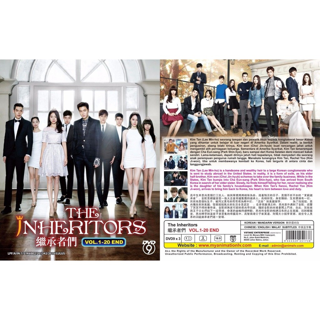 KOREAN DRAMA ~ The Inheritors / The Heirs(1-20End)