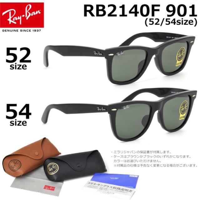 e34f9073e28 Ray Ban Wayfarer Polarized RB2140 902 57 Tortoise Brown