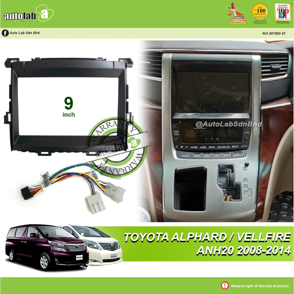 """Android Player Casing 9"""" Toyota Vellfire / Alphard ANH20 2008-2014 ( with Socket Toyota CB-8)"""