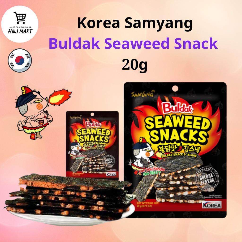 Korea Samyang Buldak Seaweed Snack 20g Hot Chicken Seaweed Snack Spicy Seaweed Snack