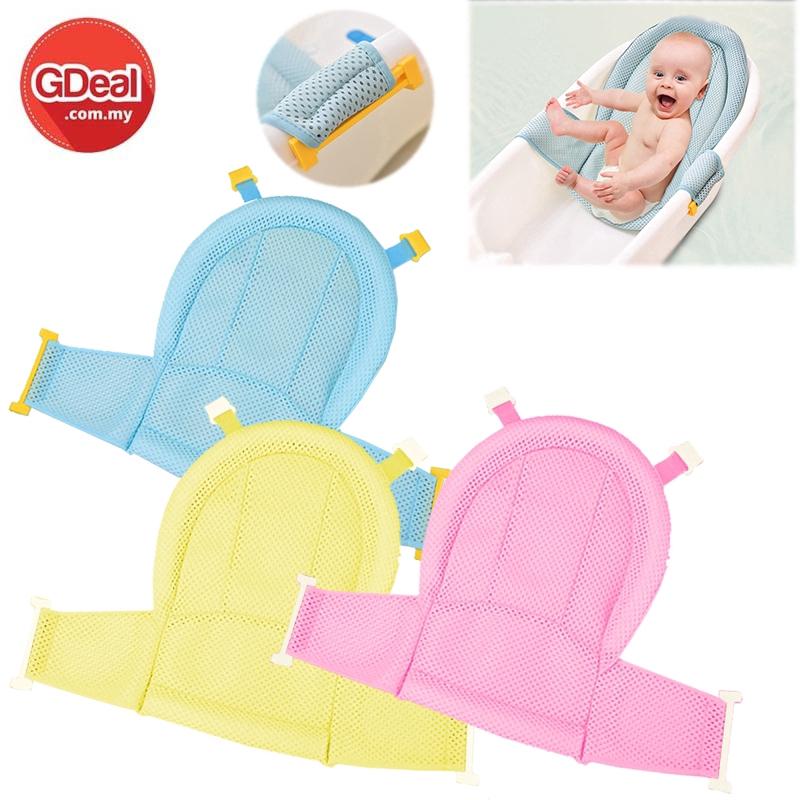 GDeal Newborn Baby Bath Seat Support Net Bathtub Sling Shower Mesh Bathing Cradle Rings For Adjustable Security Tub