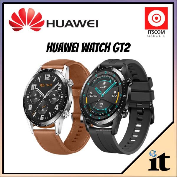 [READY STOCK] Huawei WATCH GT2e/GT2/GT2Pro | Instant Rebate + FREE Original GT Watch Strap