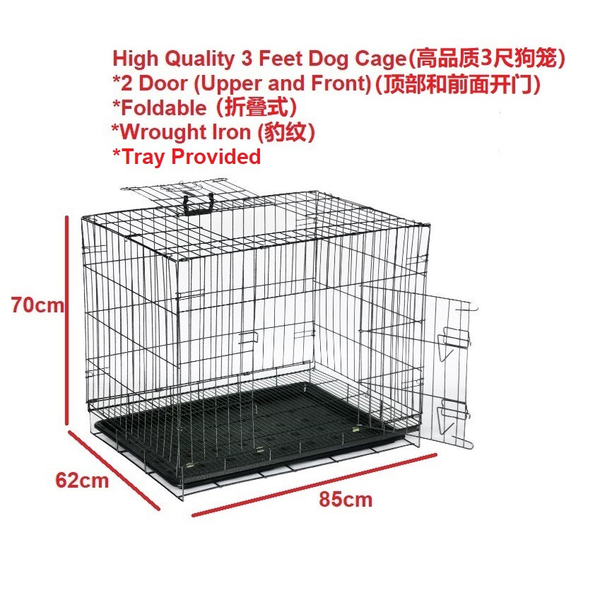 KINTONS (DC306-S) High Quality 3 Feet Dog Cage (85Lx62Wx70H cm), foldable, 2 door, wrought iron