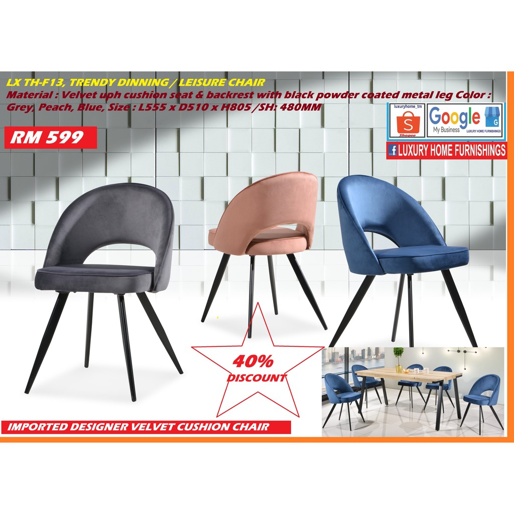Velvet uph cushion seat & backrest with black powder coated metal leg CHAIR, IMPORTED SERIES, AVAILABLE IN 3 COLORS
