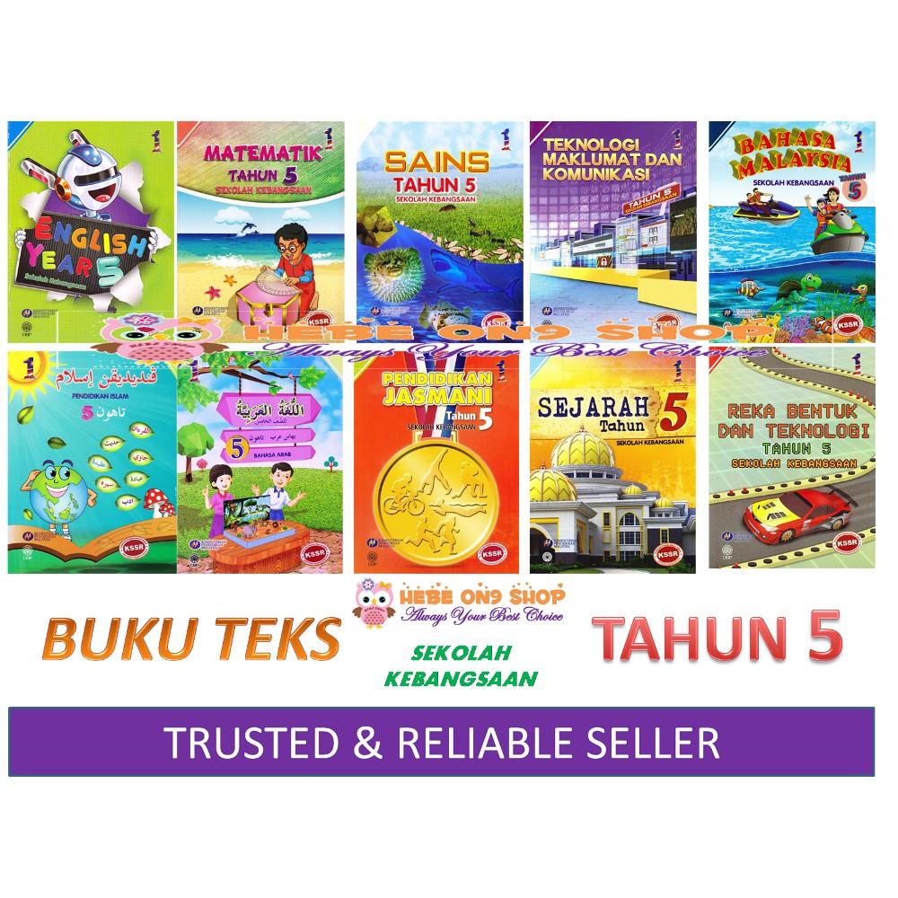 Buku Teks Sekolah Kebangsaan Tahun 5 Textbook Year 5 Series Shopee Malaysia