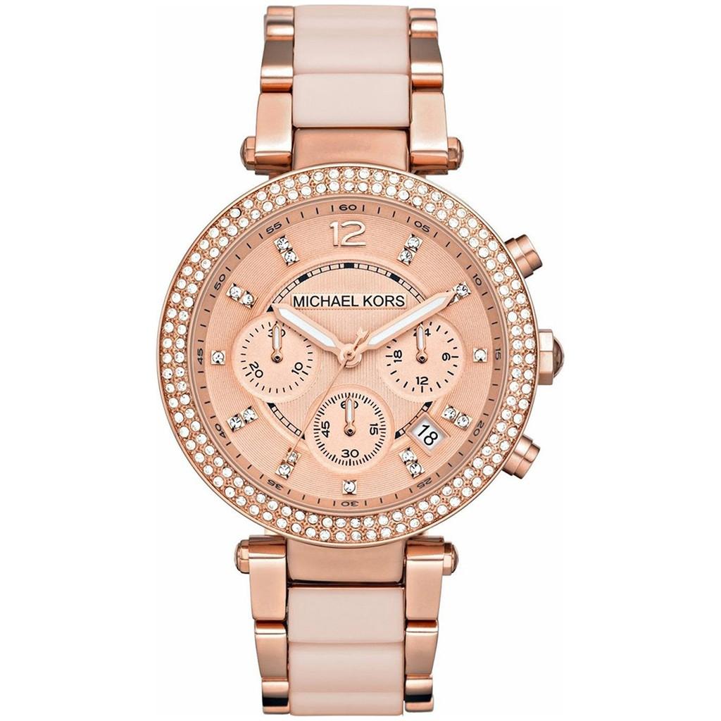 550414ebfcd0 MICHAEL KORS MK5661 Rose Gold-Tone Stainless Steel Ladies Watch ...