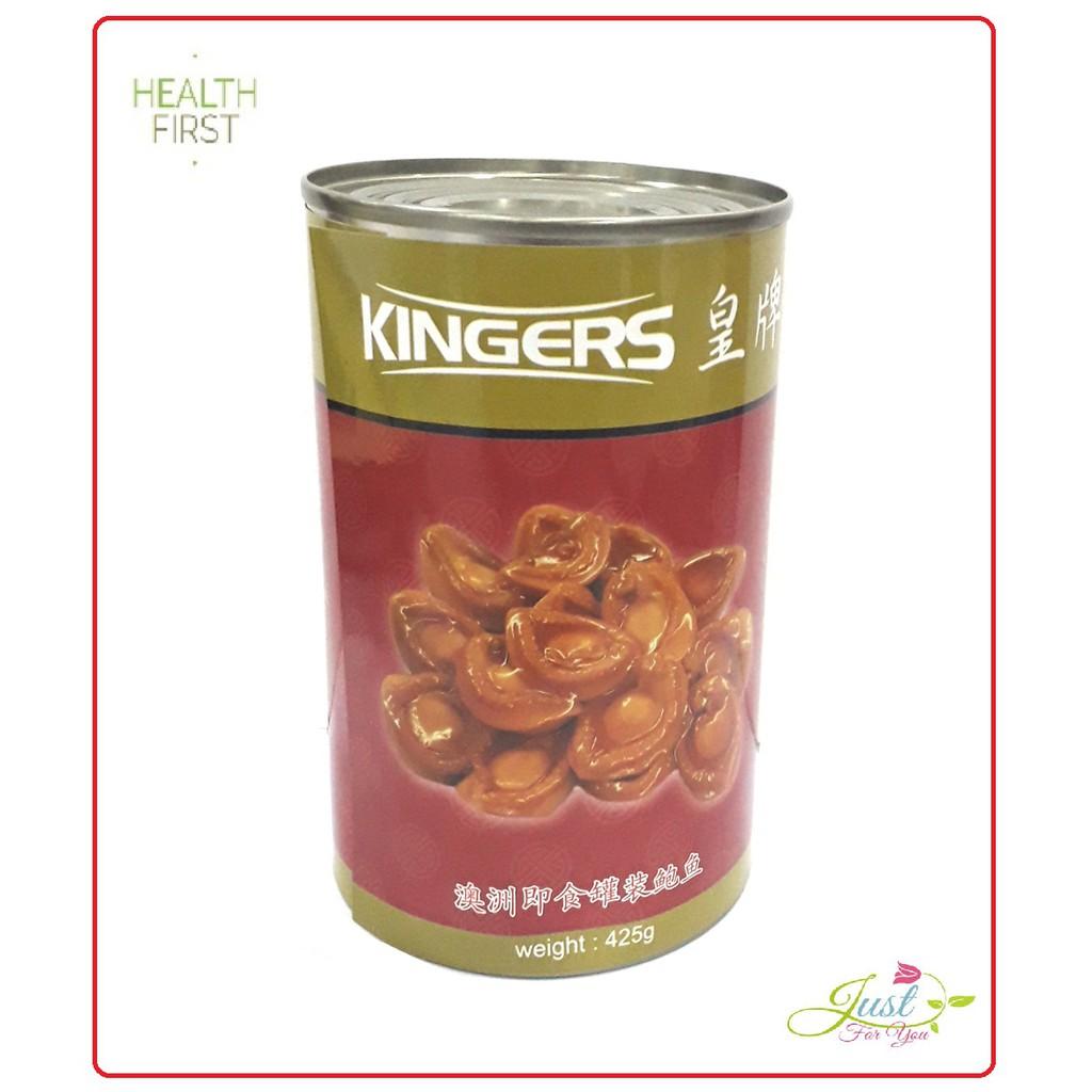 Value Pack!!Kingers Hong Shao Abolone EXP DATE 11/2021 价值包!!!红烧鲍鱼 ,有效期到11/2021