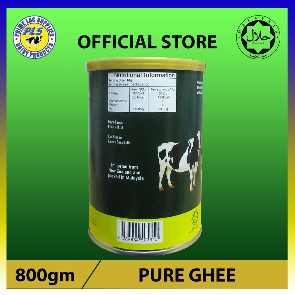800gm Pure Ghee Halal (Minyak Sapi Tulin) Imported from New Zealand