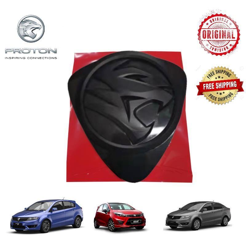 PROTON IRIZ, PREVE, SUPRIMA S & X70 FRONT&REAR GRILLE 3D EMBLEM LOGO FLAT BLACK VERSION
