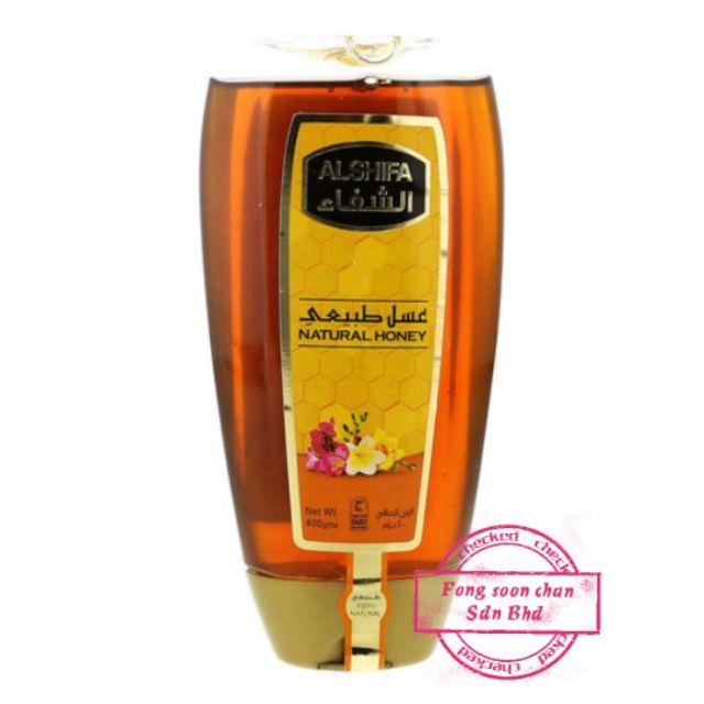 [FSC] Alshifa NATURAL Honey (Squeeze Botol) 400gm