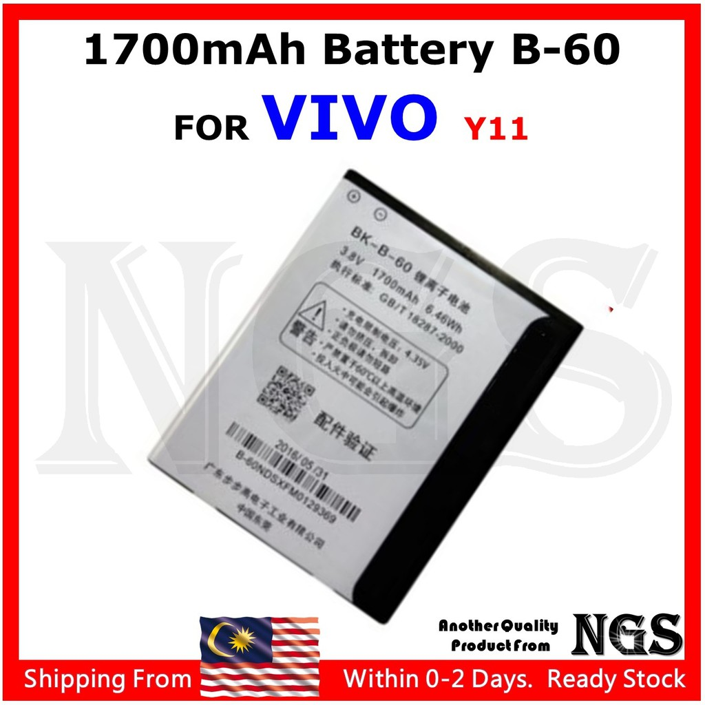 1700mAh Battery B-60 For Vivo Y11 | Shopee Malaysia