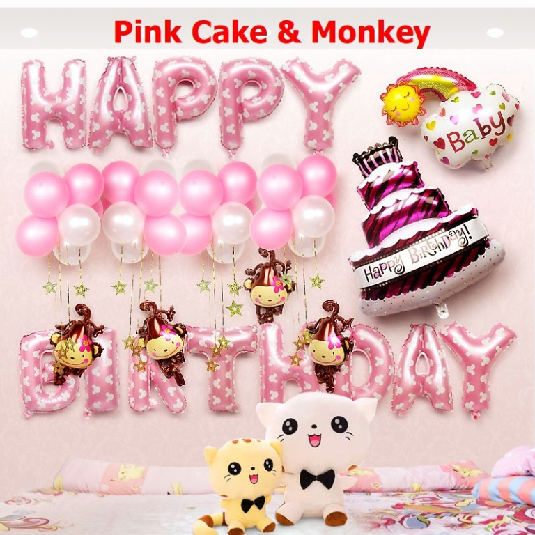 Hiasan Dinding Sambutan Hari Lahir Dengan Belon Happy Birthday Party Celebration Wall Decoration Balloon Set Shopee Malaysia