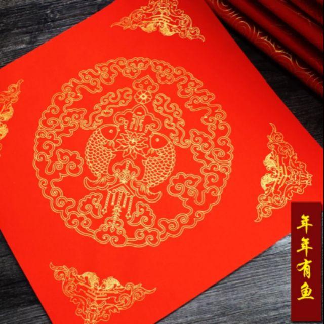 🏮🧧 20 pcs Golden Embossed Calligraphy Paper Square 34cm x 34cm / 烫金毛笔纸 34cm x 34cm 20张 🏮🧧